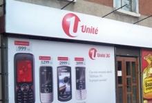Лучшие осенние предложения от Unité