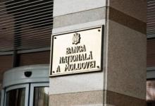 Нацбанк Молдовы снизил базисную ставку рефинансирования с 4,5% до 3,5% годовых.