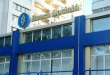 Banca Socială продан на фондовом рынке.