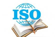 Система ISO: нужна ли она бизнесу Молдовы?