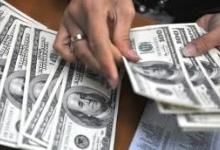 3 717,9 леев составила в феврале cредняя зарплата в Молдове