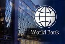 $30 млн Молдова получила в I квартале 2014 г. от Всемирного банка для поддержки экономического развития страны и выполнения программы структурных изменений.