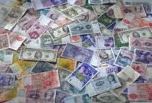 Более 1 млн леев из государственного бюджета РМ было выделено на проведение реформы министерства внутренних дел и его подразделений