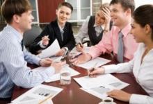 Бизнес-план. Составление и использование