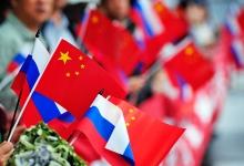 На 17% сократился товарооборот между Россией и Китаем