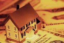 Москва стала регионом с самой недоступной ипотекой