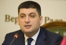 Investițiile în apeductele din Ucraina sunt mai mici decât în Moldova