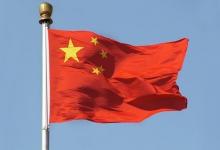 Bloomberg: хакерские атаки лишают Китай $15 млрд ежегодно
