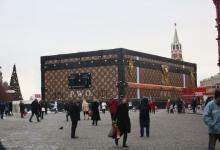 Княжий чемодан на Красной площади