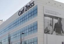 Carl Zeiss. Флагман оптического мира