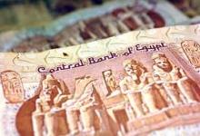 ЦБ Египта отпустил нацвалюту в свободное плавание