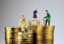 Пенсионный возраст для британцев повысят до 70 лет