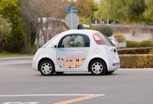 Google отказалась от создания самоуправляемого авто