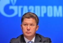 Газпром анонсировал рост цен на газ для Европы