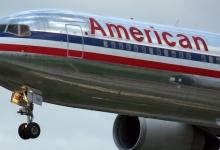American Airlines выплатит рекордный штраф