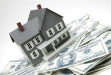 Турецкое гражданство начнут выдавать за покупку недвижимости от $1 млн