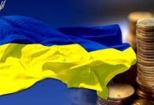 Банки Украины потерпели крупнейшие в истории убытки