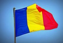 Экономика Румынии выросла в 2016 году на 4,8%