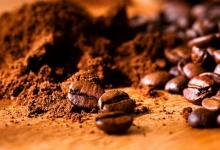Бразилия вынуждена импортировать кофе