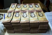 В Венесуэле введут новую систему обмена валюты