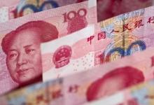Юань на 6-м месте среди наиболее часто используемых валют