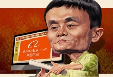 Основатель электронной торговли Alibaba стал самым богатым человеком Китая