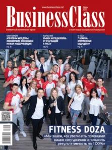 BusinessClass №129