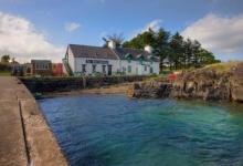 В Шотландии на продажу выставили остров за 4,25 млн фунтов
