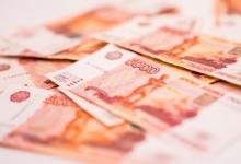 В России будут выпускать полимерные деньги