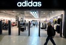 Adidas продолжает закрывать магазины в одной из соседних стран