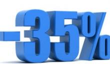 35 процентов подоходного налога будет аккумулировано в бюджете Вулканешт