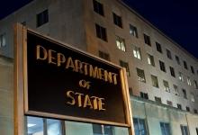 Часть суммы для агентства ООН удержит США для помощи палестинцам