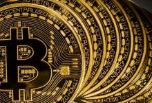 Падение на 20-30%  рынка криптовалют было связано с сообщениями о планах стран усилить контроль над рынком криптовалют из Китая и Южной Кореи.