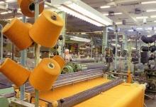 150 тысяч рабочих мест в лёгкой промышленности сократили в Румынии за 10 лет