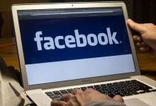 3 учебных центра откроет Facebook в странах ЕС