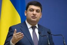 3-4 года- срок за который Гройсман надеется что Украина обеспечит себя газом