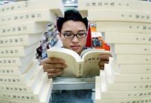 Впервые Китай занял первое место по числу научных публикаций