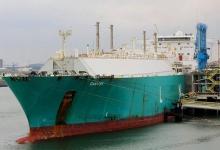 Прибытие в Бостон танкера с российским газом подтвердила береговая охрана