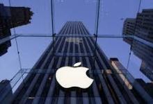 Проверку в отношении Apple проводит Минюст США