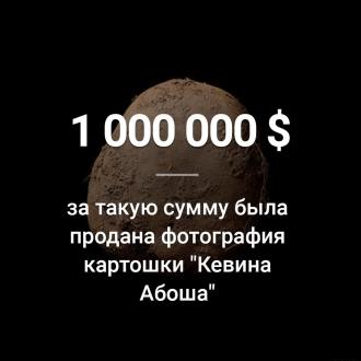 1 000 000