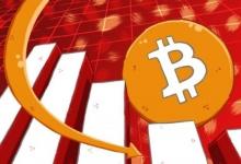 О причинах падения цены биткоина рассказали эксперты
