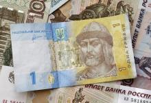 Экономику Украины сравнили с МММ