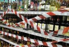 Почти вдвое меньше стали пить россияне за 10 лет