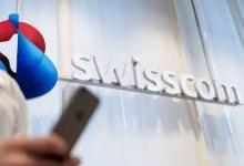 Данные 800 тысяч пользователей мобильного оператора похитили в Швейцарии