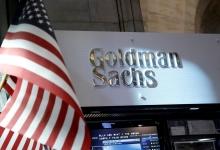 Крах большинству криптовалют предрекли в Goldman Sachs