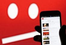 """Блогеров публикующих \""""вредный\"""" контент,  будет наказывать YouTube"""