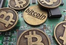 Более 20 компьютеров украли в Болгарии для добычи биткойнов