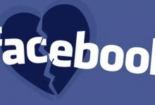 Разводиться через Facebook получили возможность Украинцы