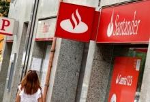 На €90 млн оштрафовали четыре крупных банка в Испании за сговор