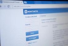 Доступ к соцсети «ВКонтакте» открыли в Китае